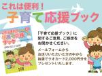 2017_03_book