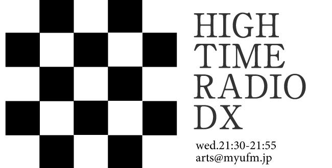 High Time Radio DX