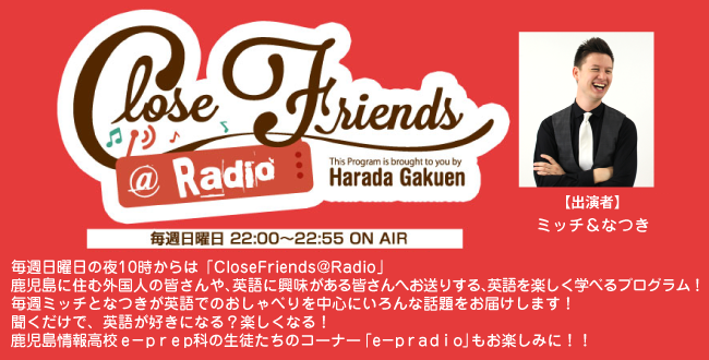 Close Friends@Radio