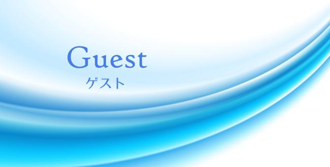 guest_ec_01