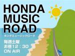 honda_ec_01
