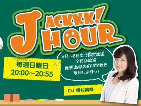 jackkk_hour_ec_01