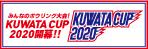 KUWATACUP2020
