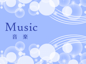 music_ec_01