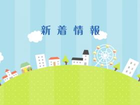 news_ec_01