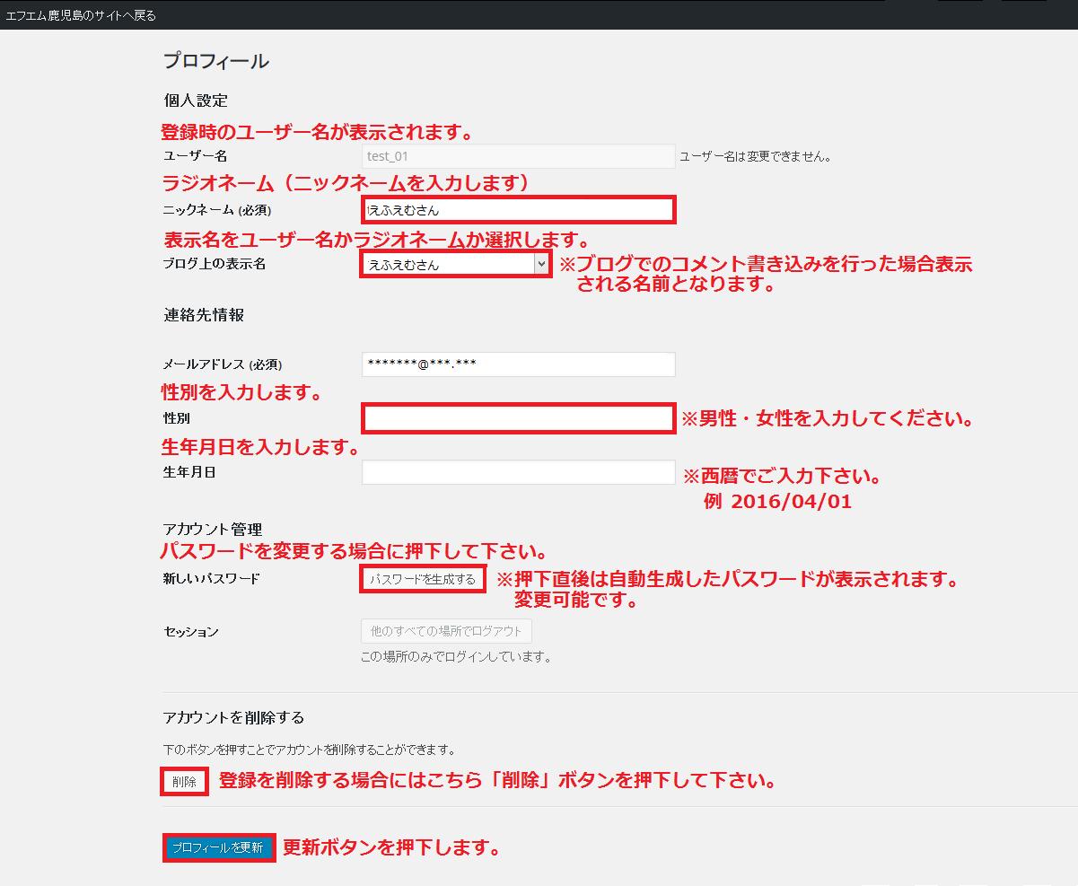 register_08