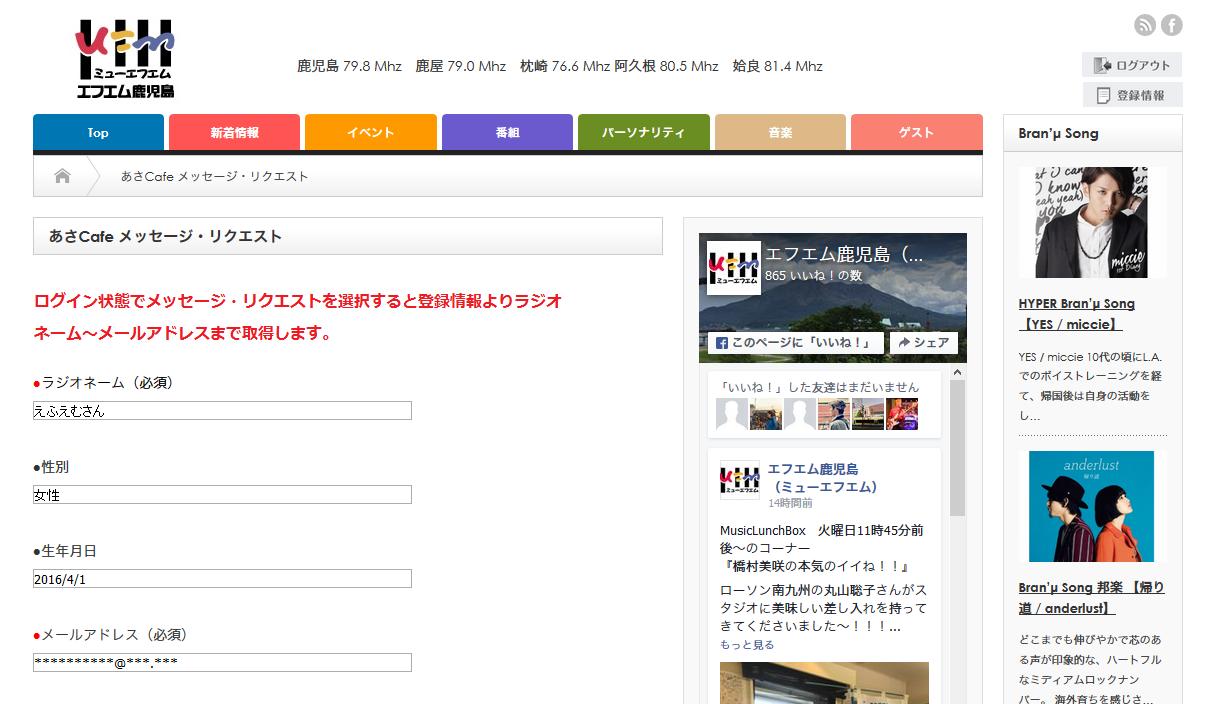 register_09