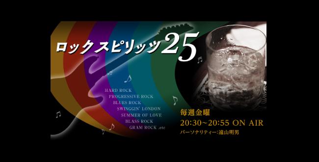 rock_ec_01