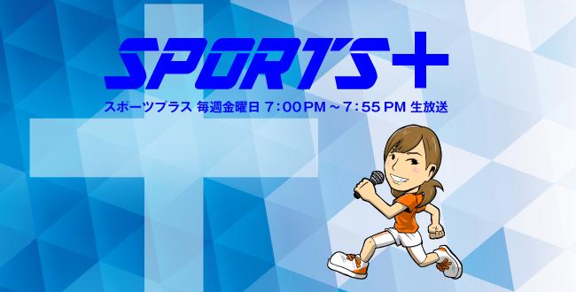sports_ec_03