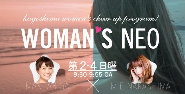 WOMAN'S NEO