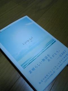 20071227-200711081822_1.jpg