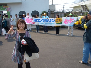 20080315-yoron1.JPG