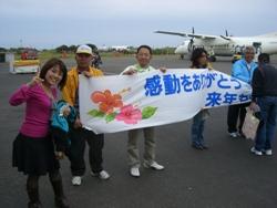 20080331-yoron14.jpg