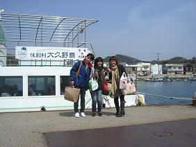 20080508-04122.JPG