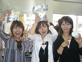 20080517-04292.JPG