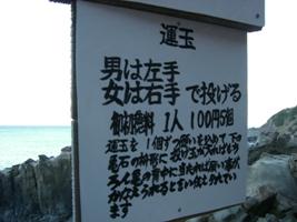 20090107-0901015.JPG