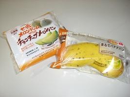 20090129-01301.JPG