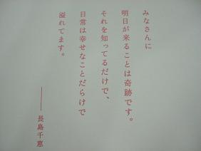 20090507-05082.JPG