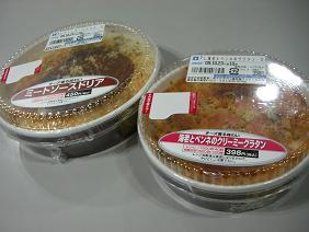 20091023-10232.JPG