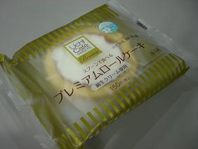 20091023-10234.JPG