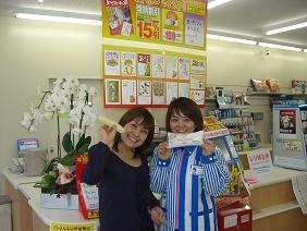 20091105-11052.JPG