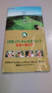 20091130-11301.JPG