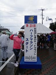 20100331-03281.JPG
