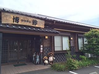 20150513-s-hiro1.jpg