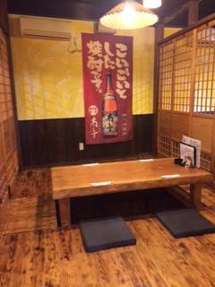 20150917-zashiki.JPG