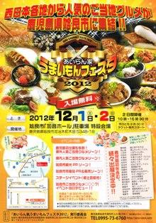 20121109-121109airaCCF20121109_0000.jpg